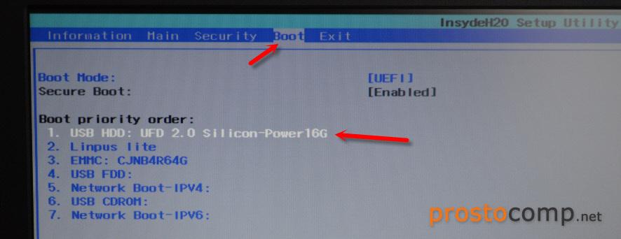Загрузка ноутбука Acer с флешки через BIOS