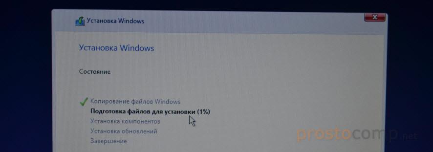 Копирование файлов операционной системы