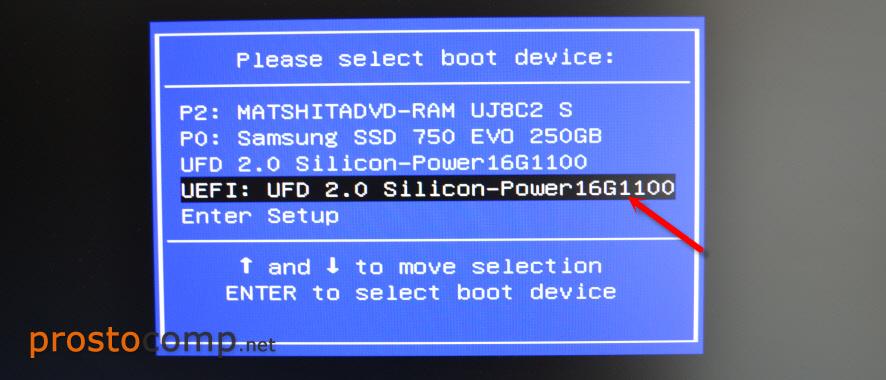 Установка Windows 10 через Boot Menu на ASUS