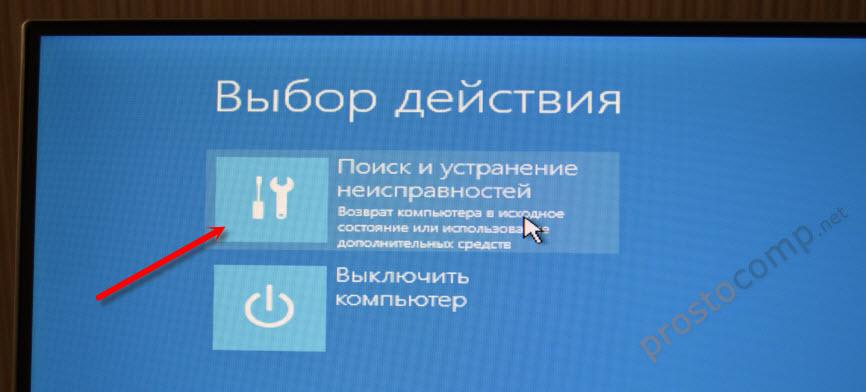 Восстановление образа системы Windows 10 если компьютер не включается