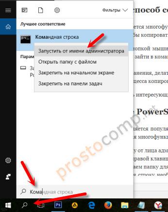 Резервная копия драйверов через DISM.exe