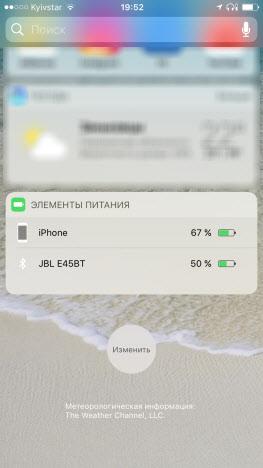 Отображение уровня заряда Bluetooth наушников на iPhone