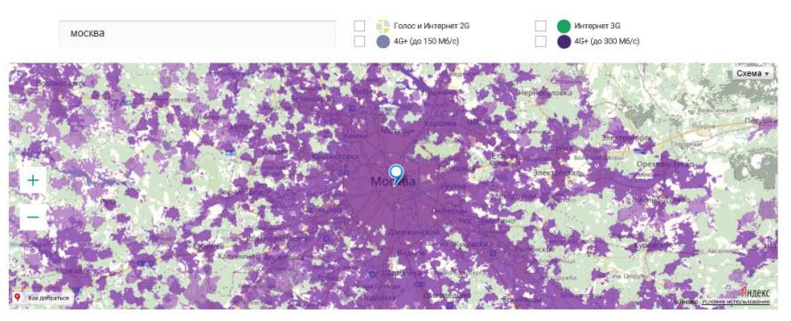 Карта LTE Мегафона