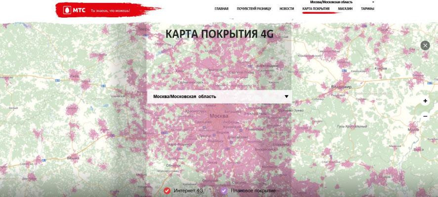 Карта покрытия 4G от МТС