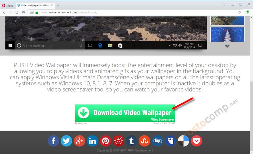 Загрузка программы Video Wallpaper для живых обоев в Windows 10