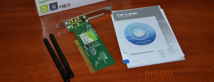Фото PCI Wi-Fi адаптера для ПК