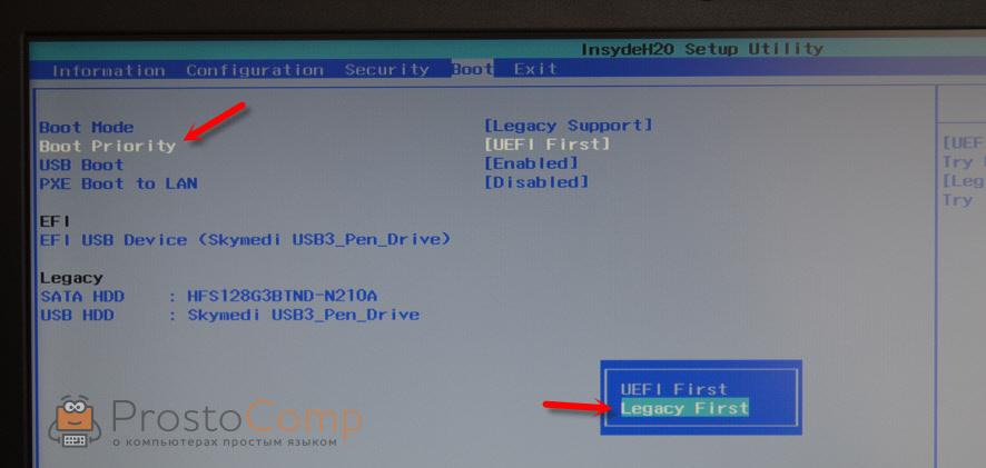 """Boot Priority"" значение ""Legacy First"" на Lenovo"