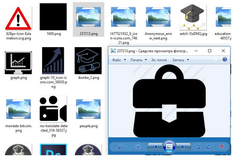 Не отображаются эскизы изображений в Windows 10
