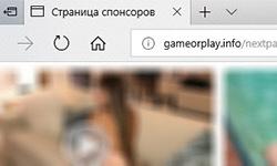 """Вкладка """"Страница спонсоров"""" в браузере"""