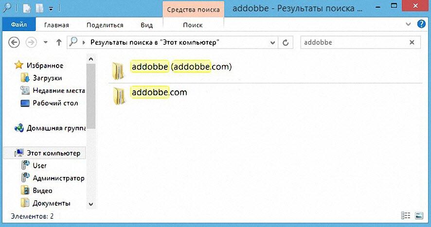 Удаление вируса с сайтом аddobbe.com