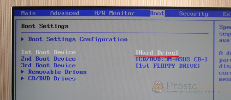 Hard Drive вместо жесткого диска в BIOS