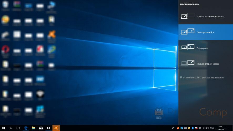 Настройка второго монитора в Windows 10