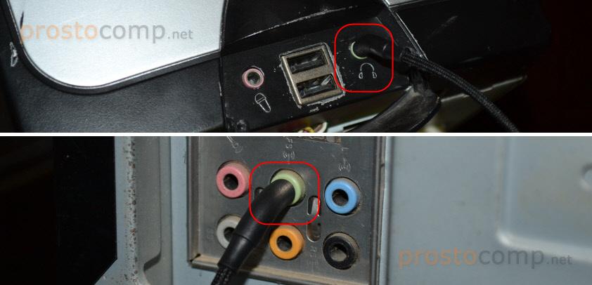 Подключение наушников к задней и передней панели компьютера