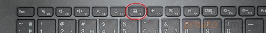 F6 – функциональная клавиша для отключения тачпада на Lenovo