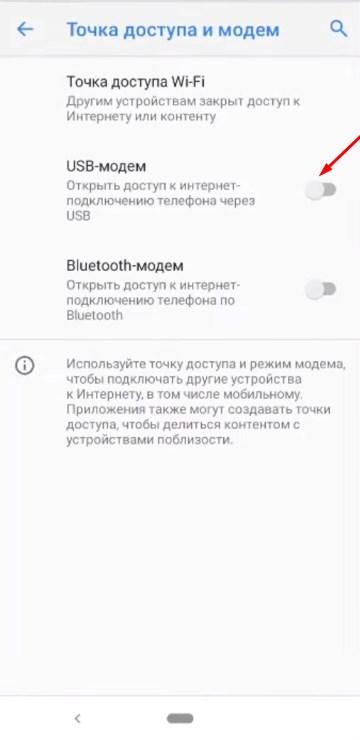 Нет связи телефона с ПК по USB кабелю